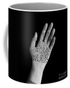 Living Vein Coffee Mug