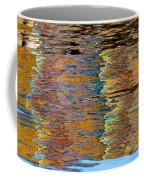 Lobster Trap Reflections Coffee Mug