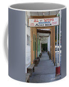 Locke Chinatown Series - Main Street - 7 Coffee Mug