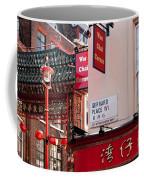 London Chinatown 02 Coffee Mug