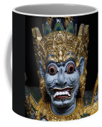 Look At Me Coffee Mug