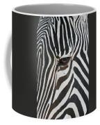 Look Into My Eye Coffee Mug