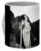 Lord Muruga Coffee Mug