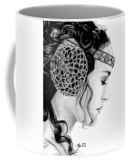 Lost In A Senator's Thoughts Coffee Mug