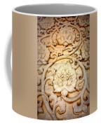Lotus Legend Coffee Mug