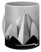 Lotus Temple - New Delhi - India Coffee Mug