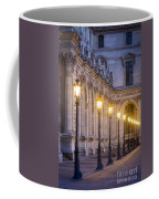 Louvre Lampposts Coffee Mug