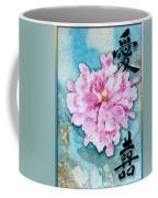 Love Double Happiness With Red Peony Coffee Mug