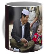 Loving Coffee Mug