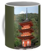 Low Angle View Of A Small Pagoda Coffee Mug