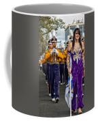 Lsu Marching Band 5 Coffee Mug