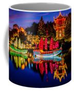 Magic Of The Lanterns Coffee Mug