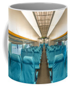 Maglev Train In Shanghai China Coffee Mug