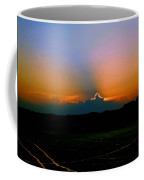 Majestic Sunset Coffee Mug