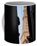 Manhattan Dusk Coffee Mug