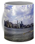Manhattan On My Mind Coffee Mug