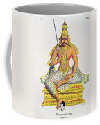 Mannarsouvami, Engraved By De Motte Coffee Mug