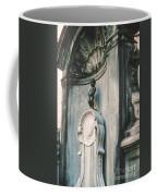 Manneken Pis Coffee Mug