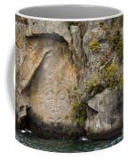 Maori Rock Art Coffee Mug