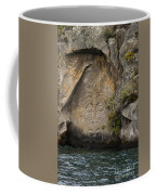 Maori Rock Carving Coffee Mug