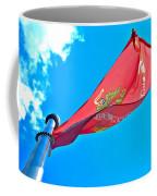 Marine Corps Flag Coffee Mug