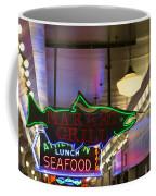 Market Grill Coffee Mug