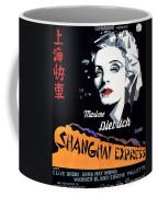 Marlene Dietrich Art Deco French Poster Shanghai Express 1932-2012 Coffee Mug