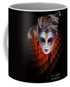 Mask 1 Coffee Mug