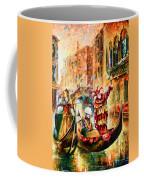 Masks Of Venice Coffee Mug