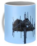Massaive Nesting Coffee Mug