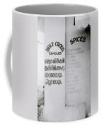 Mattancherry Coffee Mug