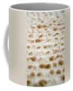 Matza Coffee Mug