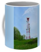 Microwave Tower Coffee Mug