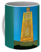 Minaret For Call To Prayer In Tangiers-morocco Coffee Mug