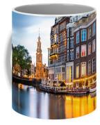 Mint Tower Coffee Mug