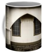 Mirrored Arch Coffee Mug