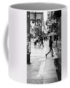 Missed Coffee Coffee Mug