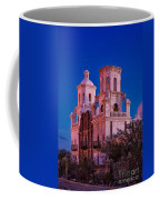 Mission Moon Glow Coffee Mug