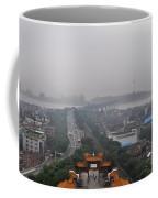 Misty Wuhan Coffee Mug