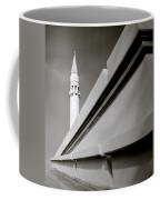 Modernity Coffee Mug