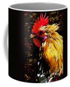 Cock Fighter Coffee Mug