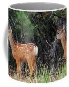 Mommy Where Are You Coffee Mug