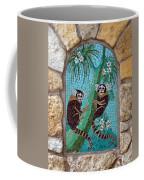 Monkey's Mosiac 02 Coffee Mug