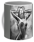 Monochromatic Coffee Mug