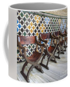 Moorish Tile Work At The Alhambra Coffee Mug