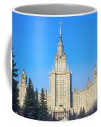 Moscow State University Coffee Mug