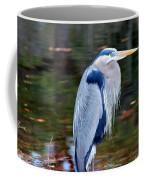 Motionless Coffee Mug