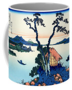 Mount Fuji Tranquility Coffee Mug