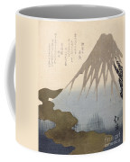 Mount Fuji Under The Snow Coffee Mug by Toyota Hokkei