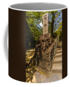 Mountain Monument Coffee Mug